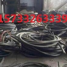 """衡水……河北.衡水电缆回收价格——""""多少钱""""一吨图片"""