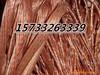 廊坊(三河电缆回收)三河电缆回收价格