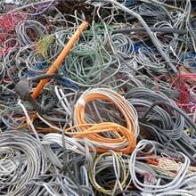 安阳废铜线回收废旧光伏电缆回收全国上门回收图片