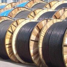 新郑废旧电缆回收低压电缆回收上门回收图片