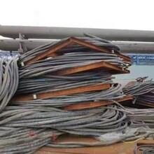 林州二手光伏电缆回收二手电缆回收详细咨询图片