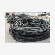 辉县电缆回收废旧光伏电缆回收现金回收图片