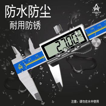 奧銳特量具0-150mm電子數顯卡尺高精度不銹鋼游標卡尺數字測量