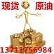 上海贵金属招商