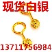 上海贵金属个人代理
