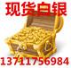 上海贵金属代理