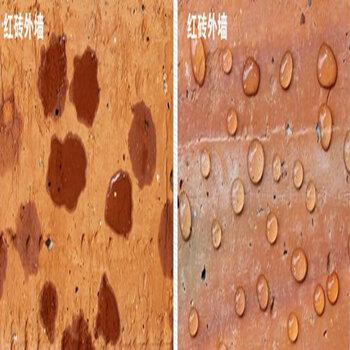 有机硅防水剂甲基硅酸钠石材水泥砂浆混凝土防潮防水剂240公斤