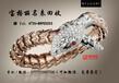 长沙宝格丽蛇形手镯回收价格株洲卡地亚手镯回收店