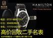 汉密尔顿手表长沙哪里有人回收卡地亚女表回收价格