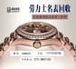 长沙高价求购回收欧米茄手表二手奢侈品名表回收折扣
