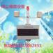 扬尘监测专业团队-清易电子