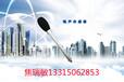 清易QY-ZS噪声传感器使用方法