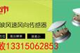 CG-09超声波风速风向传感器清易研发生产