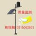雨量监测站邮件传送QY-02-E1