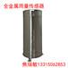 CG-04-A2全金属雨量传感器