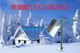雪深监测仪JL-29清易热销品