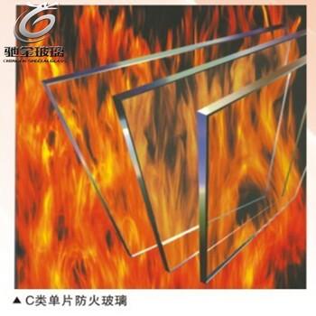 防火玻璃生产厂家-价格-厂家