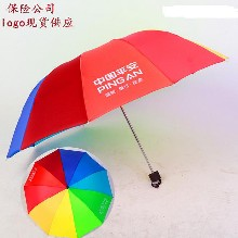 昆明广告伞定制印字折叠雨伞