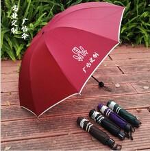 A昆明雨伞B昆明定制广告伞