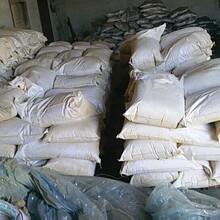 對氨基苯甲迷-3磺酸98%以上廠家現貨供應圖片