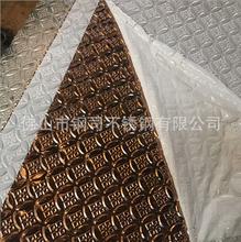 合肥不銹鋼3D沖壓花板定制不銹鋼3D沖壓花板圖片