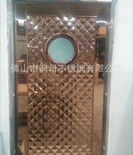 合肥不銹鋼3D沖壓花板定制鋼司不銹鋼不銹鋼3D沖壓花板圖片