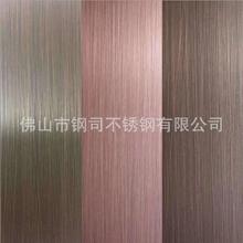 南通不銹鋼鍍銅板廠家供應鋼鍍銅板圖片