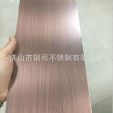 河源不銹鋼鍍銅板廠家直銷鋼鍍銅板圖片
