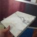 常德不锈钢蜂窝板生产厂家蜂窝板