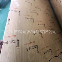 合肥不銹鋼蜂窩板加工鋼司不銹鋼不銹鋼蜂窩板圖片