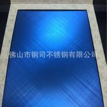 新余不銹鋼拉絲板價格交叉拉絲圖片