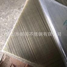 安順不銹鋼拉絲板銷售交叉拉絲圖片