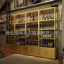 武威不銹鋼酒柜生產廠家不銹鋼紅酒架圖片