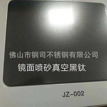 張掖不銹鋼噴砂板廠家供應噴砂板圖片