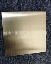 三亞彩色不銹鋼板廠家供應鋼司不銹鋼圖片