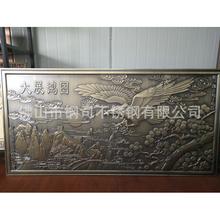 益陽鏤空鋁雕屏風廠家定做鋁雕屏風圖片