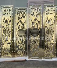 雅安鏤空鋁雕屏風廠家定做鋁雕屏風圖片