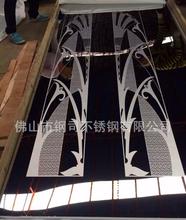 合肥電梯不銹鋼裝飾板定制鋼司不銹鋼電梯不銹鋼裝飾板圖片