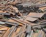 石家莊廢舊物資回收,廢舊物品回收,石家莊廢品回收公司