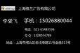 宜春袁州区台广告咨询电话