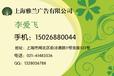 德阳电视台广告刊登电话