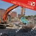 挖掘机粉碎钳混凝土粉碎钳厂家粉碎钳批发价格