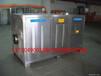 山东鱼粉厂异味净化装置小型废气治理方法