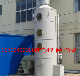 太原蓄电池厂废气处理设备酸气治理方法
