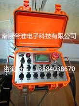 灌注桩钻孔机无线遥控器(非标工业遥控器定做)厂家南京帝淮产品技术说明