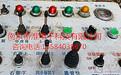 振动沉管桩机遥控器厂家南京帝淮产品技术说明