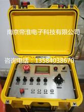 机器人小车无线遥控器定做研发厂商南京帝淮科技非标工业遥控器设计说明