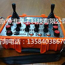潜孔钻机无线遥控器研发定制厂商南京帝淮非标双向液晶屏工业遥控器技术设计说明