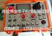 双向反馈液晶屏显示堆高小车无线遥控器研发定制厂商南京帝淮技术说明