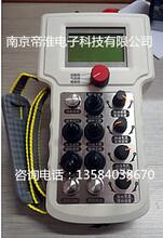 3乘12路开关量8路模拟量3种状态选择1个切换管道摆动式自动焊接小车无线遥控器
